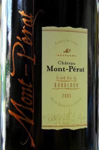 Ch.モンペラ2005