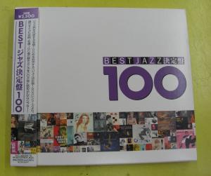 ベストジャズ100