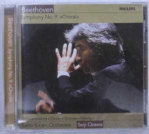 ベートーヴェン:交響曲第9番《合唱》 サイトウ・キネン・オーケストラ/指揮:小澤征爾