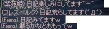 20080831mitemasu.jpg