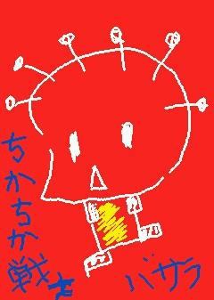 S2008_0921_202817.jpg