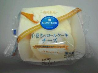 09070201モンテロールケーキチーズ