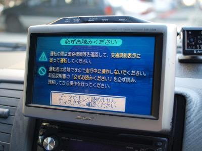 PC081984.jpg