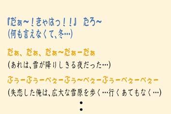 IMG_051203-8.jpg