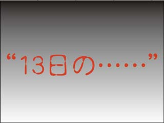 IMG_051213-1.jpg