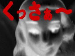 IMG_051223-9.jpg