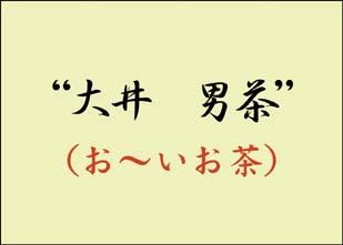 IMG_060109-1.jpg