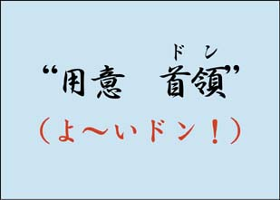 IMG_060109-2.jpg