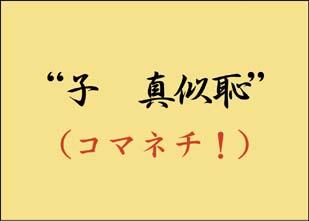 IMG_060109-3.jpg