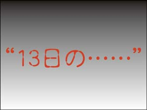 IMG_060113-1.jpg