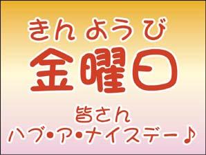 IMG_060113-2.jpg