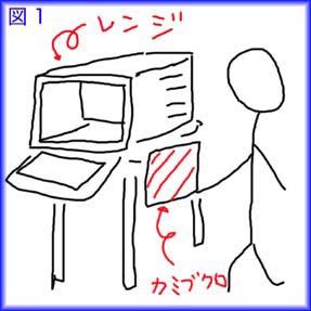 IMG_060823-1.jpg