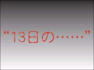 IMG_060913-1.jpg
