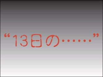 IMG_061113-1.jpg