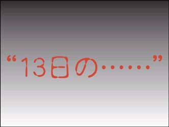 IMG_070113-1.jpg
