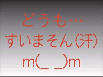 IMG_070113-3.jpg