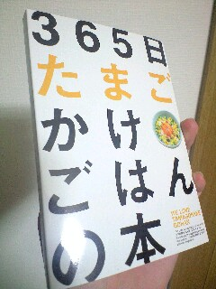20090417090753