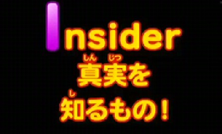 2008y08m28d_180325250.jpg