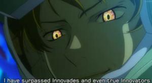 リボンズ 僕はイノベイドを超え真のイノベイターすら凌ぐ存在になった
