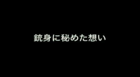 2009y04m05d_181807140.jpg