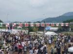 日本一の芋煮会フェスティバルゥゥゥゥゥゥ!