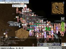 screenlydia5044.jpg