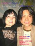SAKAI&LINA FLY .a