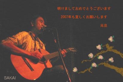 20070101044748.jpg