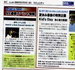 Daily sunn8.9.06