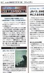 Daily sunn 7.7.06