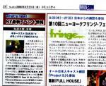 dailysun 8.23.06