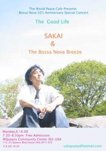 SAKAI--the-Bossa-Nova-Bree.jpg
