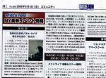dailysun 8.6.06