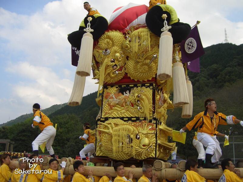 新居浜祭り山根グランド2007年