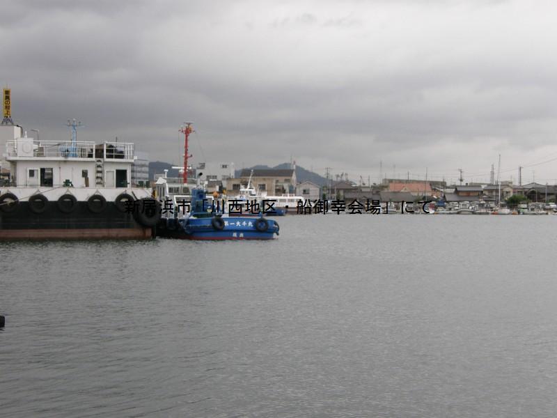 大江浜かきくらべと船御幸会場2008年9月19日撮影