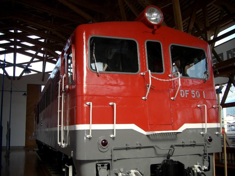 ディーゼル機関車DF501