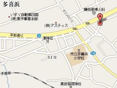 サークルK阿島店