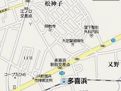 コープえひめ神郷店