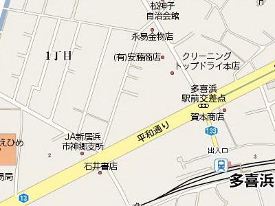 多喜浜駅map