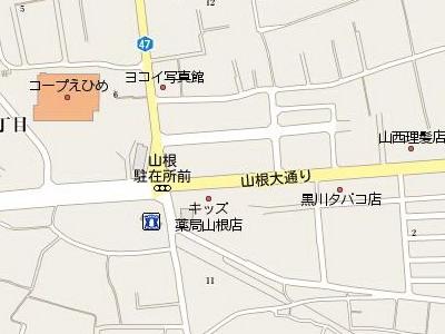 コープえひめ山根店