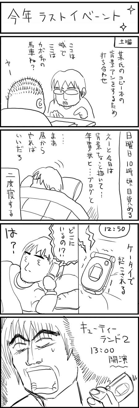 fc2-08001222-01.jpg