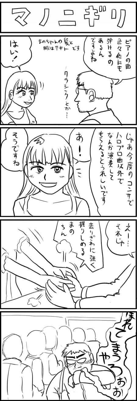 fc2-09000212-01.jpg