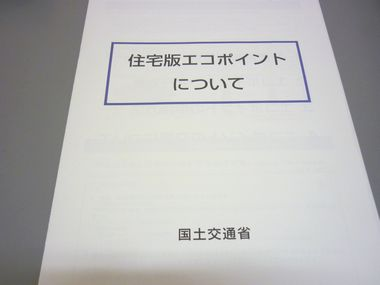 P1010404.jpg