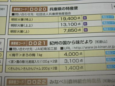 P1010737.jpg