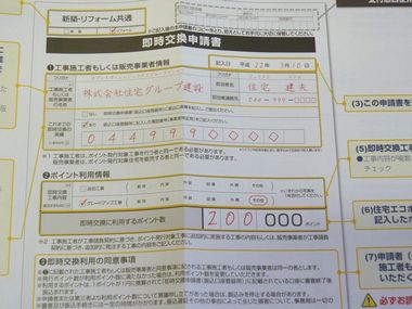 P1010931.jpg