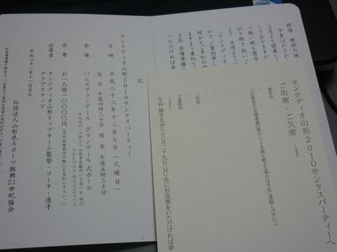 P1040621.jpg