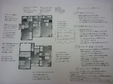 P1040676.jpg