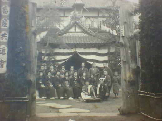 旧館の外観