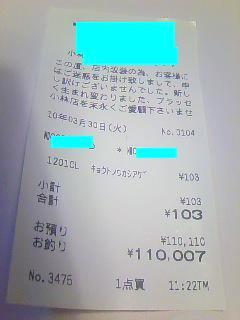 100331_2002_01.jpg