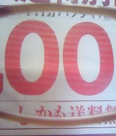 100413_1645_03.jpg
